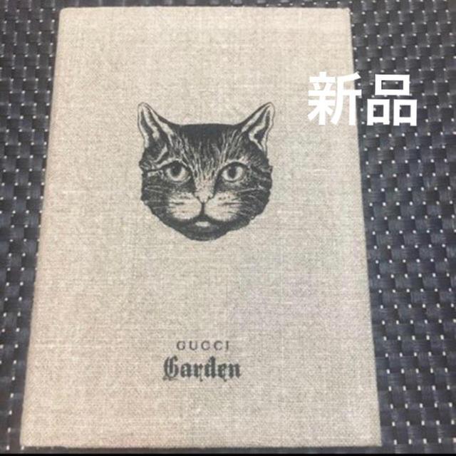 ベニュワール 価格 | Gucci - 新品 未使用 GUCCIガーデン ノート 猫柄の通販 by 新品✨美品✨多数✨ パーソナルショッパー