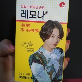 BTS レモナ ジョングク(アイドルグッズ)