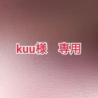 ミツビシデンキ(三菱電機)のkuu様専用 三菱電機 電池 単4(単四)乾電池 30本(その他)