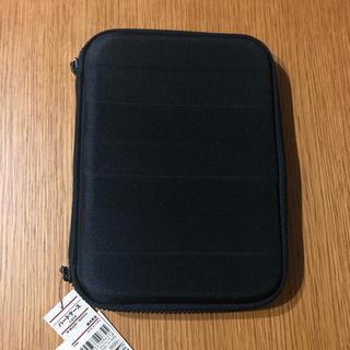 ムジルシリョウヒン(MUJI (無印良品))の無印良品 ハードケース 中 タブレットケース 約228×164mm(モバイルケース/カバー)