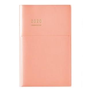 コクヨ(コクヨ)のジブン手帳 2020(カレンダー/スケジュール)