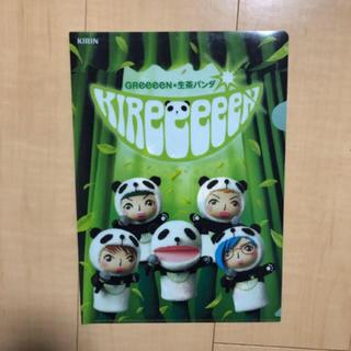 グリーン(green)のGReeeeN×生茶 クリアファイル(クリアファイル)