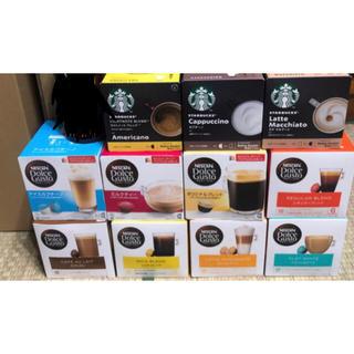 スタバ、ネスカフェ 11種類(コーヒー)