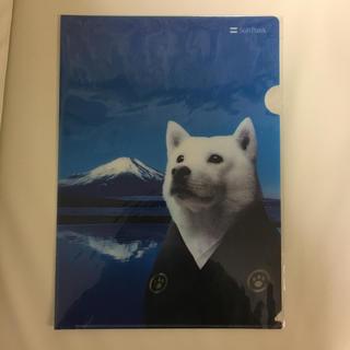 ソフトバンク(Softbank)のソフトバンク お父さん犬 クリアファイル(クリアファイル)