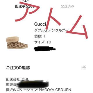 Gucci - GUCCI ダブルGアンクルブーツ の通販