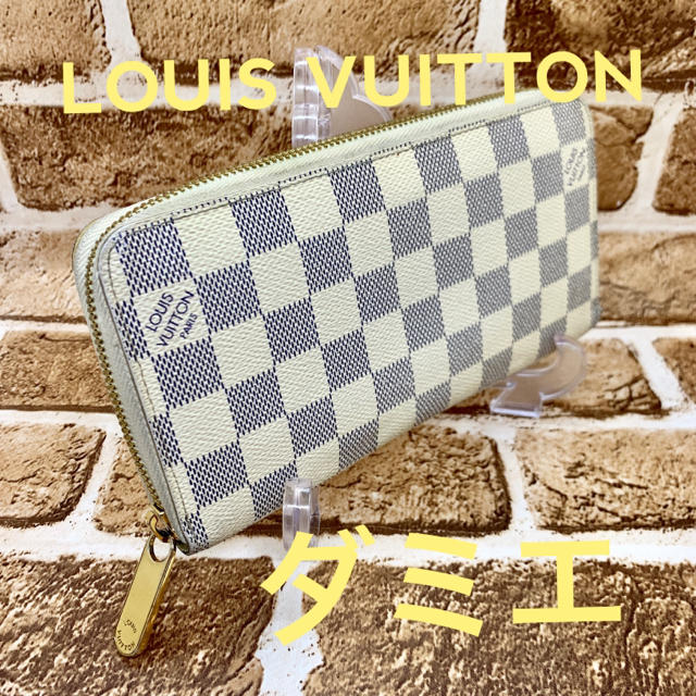 LOUIS VUITTON - ルイ ヴィトン  ダミエ   アズール ジッピー ウォレット  【美品】の通販 by シゲ's shop