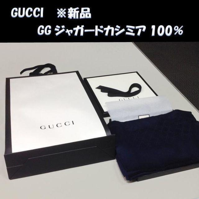 Gucci - グッチ カシミア100%スカーフ GGジャカードの通販 by monta0327's shop
