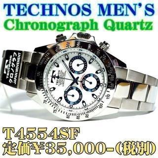 vennette 時計 偽物楽天 | TECHNOS - 新品 テクノス 紳士 クロノ T4554SF 定価¥35,000-(税別)の通販