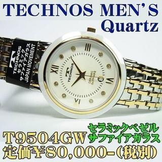 コルム偽物 時計 a級品 - TECHNOS - テクノス 紳士クォーツ T9504GW 定価¥80,000-(税別)新品です。の通販