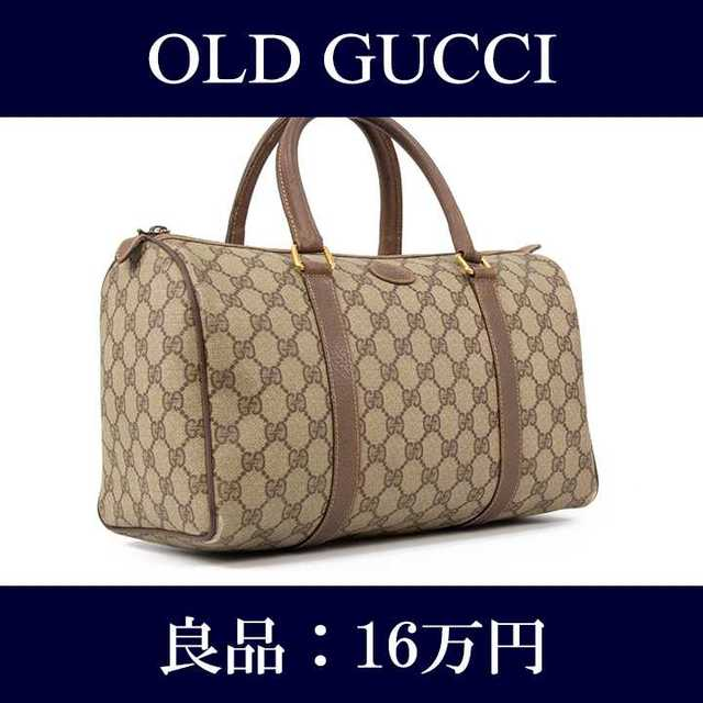Gucci - ��界価格・�料無料・良�】オールドグッ�・�ンド�ッグ(J003)�通販 by Serenity High Brand Shop
