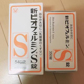 タイショウセイヤク(大正製薬)の新品未開封 新ビオフェルミン S錠(ビタミン)