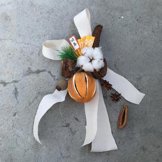 スパイス 香る 個性的 な ドライフラワー の 正月飾り(ドライフラワー)