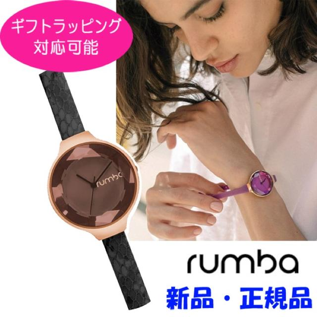 カルティ - 在庫処分セール★RumbaTime Orchard Gem Exotic BKの通販 by ☆sachi☆'s shop