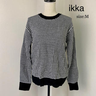 イッカ(ikka)のikka イッカ Uネック ニット セーター ラーベンボーダー(ニット/セーター)
