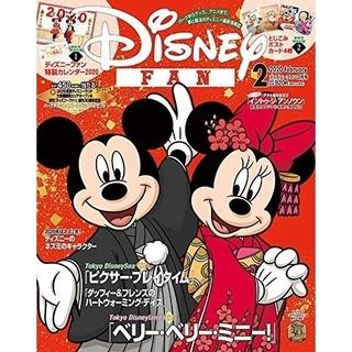 ディズニー(Disney)のディズニーファン 2020年2月号(その他)