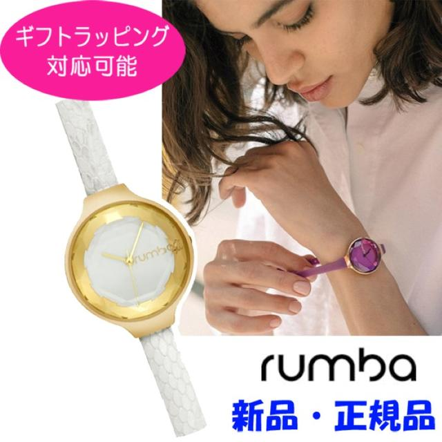 時計 メイカー | 在庫処分セール★RumbaTime Orchard Gem Exotic Cの通販 by ☆sachi☆'s shop