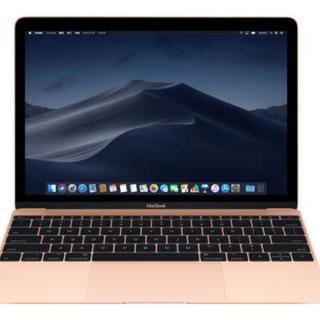 マック(Mac (Apple))のAPPLE(アップル) MRQN2J/A MacBook 12インチ ゴールド(ノートPC)
