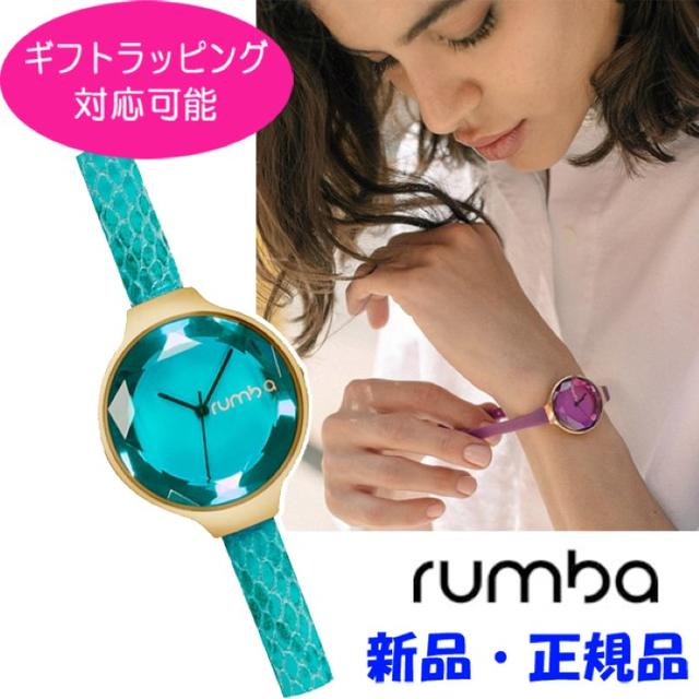 時計 �物 販売 line | 在庫処分セール★RumbaTime Orchard Gem Exotic A�通販 by ☆sachi☆'s shop