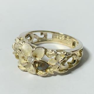 1923 シルバーリング フラワーデザイン 925 花 8号(リング(指輪))