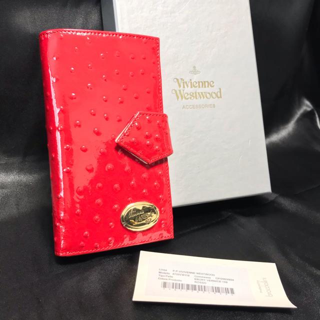 Vivienne Westwood - vivienne westwood 正規品 長財布 箱付き 新品未使用の通販 by 即発送マン