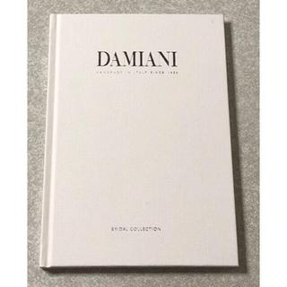 ダミアーニ(Damiani)のDAMIANI ブライダルカタログ(その他)