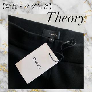 セオリー(theory)の【新品・タグ付き】Theory パンツ レギンス きれいめ 上品  通勤 お仕事(カジュアルパンツ)