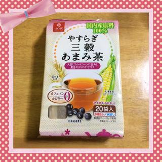 やすらぎ三穀あまみ茶♡ティーバッグ10袋(茶)