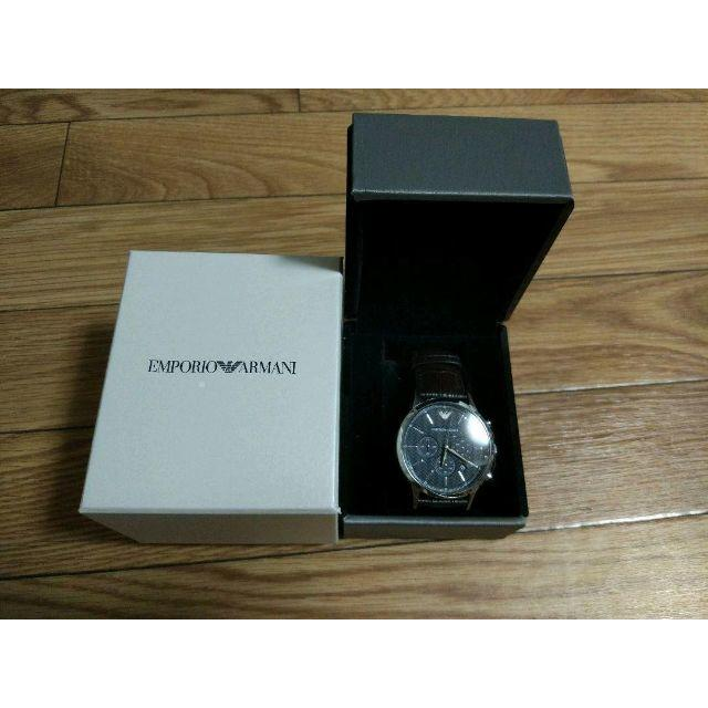 スーパー コピー シャネル 時計 買取 | Emporio Armani - エンポリオアルマーニ 腕時計 新品未使用 メンズの通販 by tatsuki0926's shop