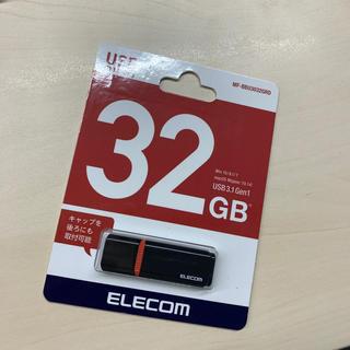 エレコム(ELECOM)のELECOM 32GB USBメモリ(PC周辺機器)