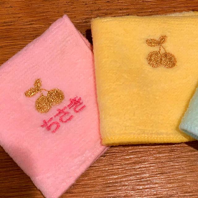 Bonpoint(ボンポワン)の【お名前刺繍します】入園グッズ 出産祝い  ハンドメイドのキッズ/ベビー(外出用品)の商品写真