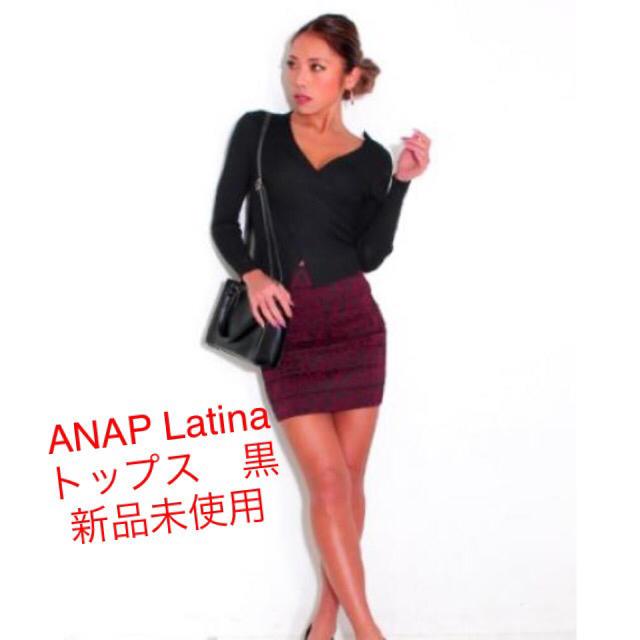 ANAP Latina(アナップラティーナ)のタグなし 新品未使用 アナップラティーナ リブニットクロスカシュクールトップス レディースのトップス(カットソー(長袖/七分))の商品写真