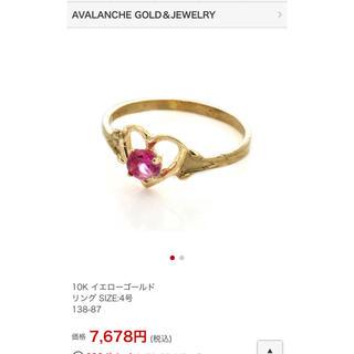 アヴァランチ(AVALANCHE)のAVALANCHE GOLD & JEWELRY (リング(指輪))