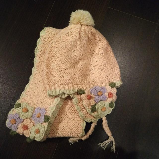 Souris(スーリー)のSouris マフラー 帽子 セット キッズ/ベビー/マタニティのこども用ファッション小物(帽子)の商品写真