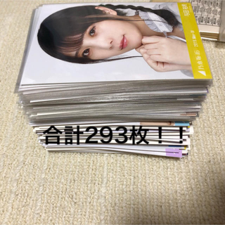 ノギザカフォーティーシックス(乃木坂46)の乃木坂生写真 まとめ売り(アイドルグッズ)