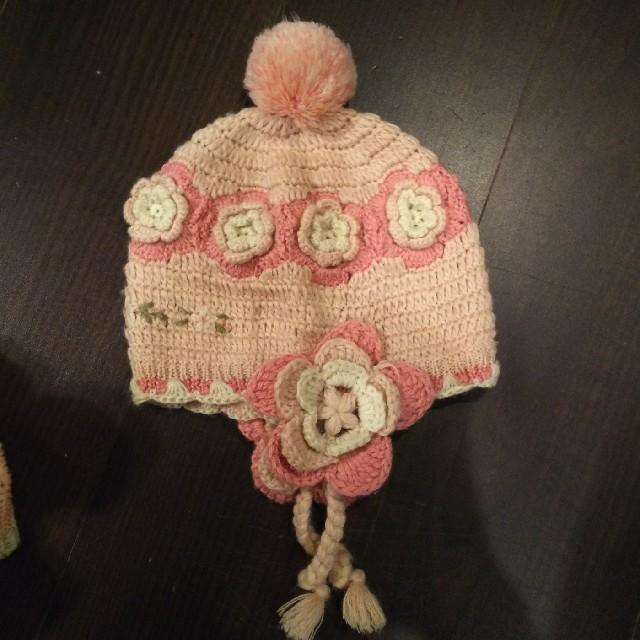 Souris(スーリー)のSouris 手編み風 ニット帽 キッズ/ベビー/マタニティのこども用ファッション小物(帽子)の商品写真