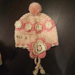 スーリー(Souris)のSouris 手編み風 ニット帽(帽子)
