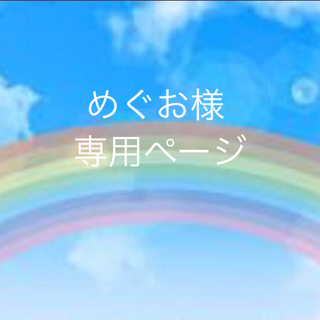 ジャニーズウエスト(ジャニーズWEST)の専用ページ♡誰も知らないJ学園DVDBOX♡DramaticJ DVD-BOXⅡ(TVドラマ)