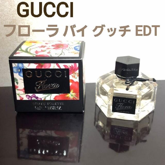 Gucci - 新品 GUCCI フローラ バイ グッチ EDT  の通販 by コスメ&ランジェリーSHOP (*≧з≦)POコスメ
