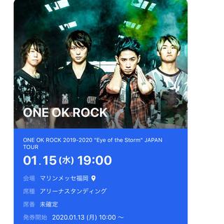 ワンオクロック(ONE OK ROCK)のONE OK ROCK ワンオク チケット(国内アーティスト)