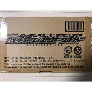 バンダイ(BANDAI)の【受注生産限定】DXネオディエンドライバー(特撮)