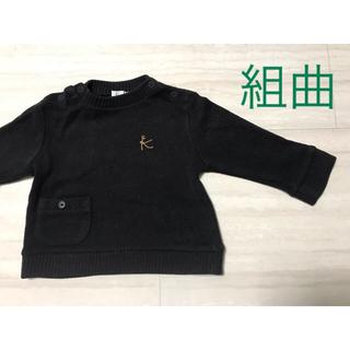 クミキョク(kumikyoku(組曲))の【組曲】オンワード セーター☆(ニット/セーター)