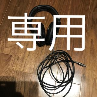 ビクター(Victor)のJVC HA-MX10 スタジオモニターヘッドホン(ヘッドフォン/イヤフォン)