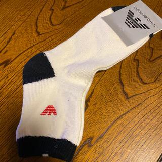 アルマーニ(Armani)のアルマーニ 靴下 新品(ソックス)