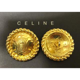 セリーヌ(celine)のセリーヌ★マカダム 金ボタン35mm マカダム柄 1個(各種パーツ)