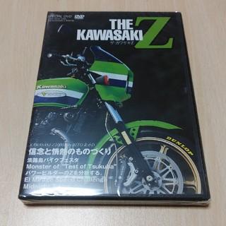 カワサキ(カワサキ)のTHE KAWASAKI Z SPECIAL DVD(その他)