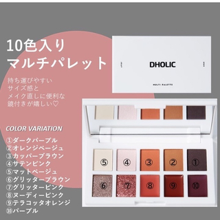 ディーホリック(dholic)のJerry EMODA1月号・DHOLIC3月号(コフレ/メイクアップセット)