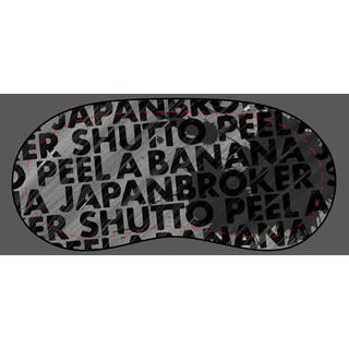 PEELABANANA × SHUTTO × JAPANBROKER アイマスク(旅行用品)