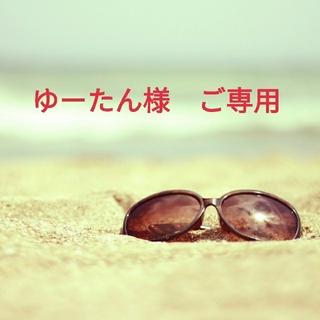 【ゆーたん様 ご専用】ビス リング  石ありイエローゴールド   9号(リング(指輪))