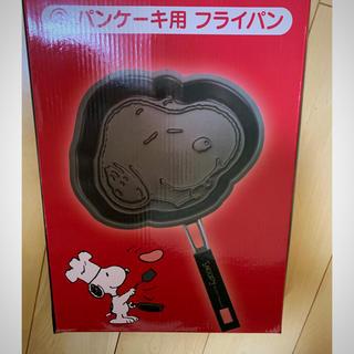 スヌーピー(SNOOPY)の新品未使用‼️パンケーキフライパン‼️(鍋/フライパン)
