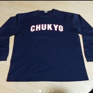 CONVERSE - 中京大学 バスケ ロングTシャツ
